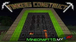 Tinkers Construct Мод интересах Майнкрафт 0.8