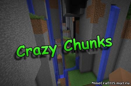 Crazy Chunks мод Minecraft [1.4.7]