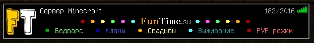 Сервер Майнкрафт 1.9 играть онлайн