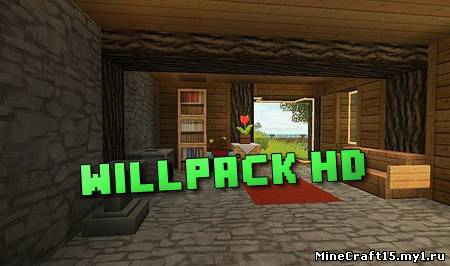 WillPack HD текстуры [32x] [1.4.7]