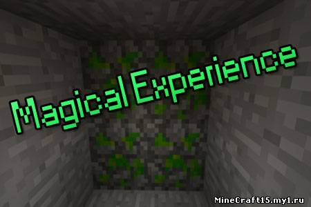 Magical Experience мод Minecraft [1.4.7]