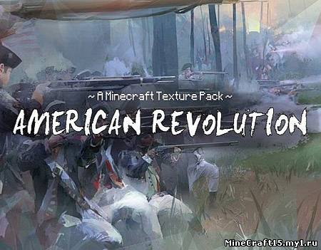 American Revolution текстур пак [32x] [1.4.7]