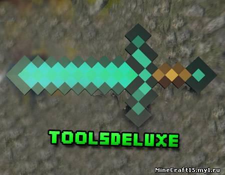 ToolsDeluxe мод Minecraft [1.4.7]
