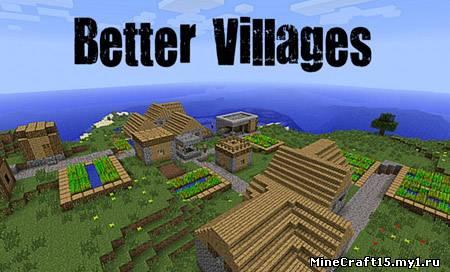 Better Villages мод Minecraft [1.4.6] [1.4.7]
