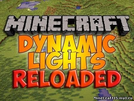 скачать мод dynamic lights на майнкрафт 1 4 7