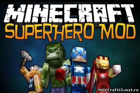 Super Heroes Mod для Minecraft [1.4.7]
