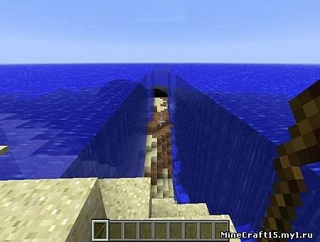 Moses Mod для Minecraft [1.4.7]
