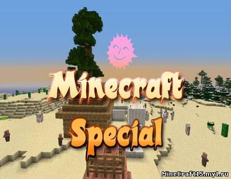 Minecraft Special текстур пак [64x] [1.4.7]