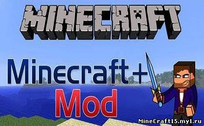 Minecraft Plus мод Minecraft [1.4.7]