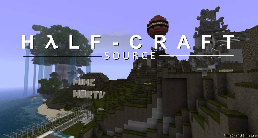 HalfCraft Source текстур пак [128x] [1.4.7]