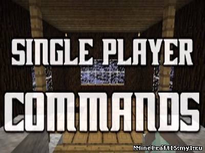 Single Player Commands v4.6 мод Minecraft [1.5]