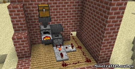 Minecraft 1.5  Pre-release