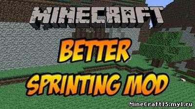Better Sprinting Mod для Minecraft [1.5]