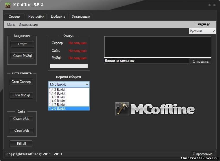 программу для создание серверов в майнкрафт :: meymooguari1984
