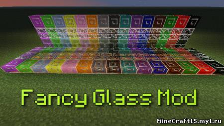 Fancy Glass мод Minecraft [1.5.1]