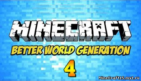 Better World Generation 4 мод Minecraft [1.5.1]