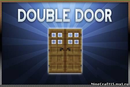 Double Door мод Minecraft [1.5.1]