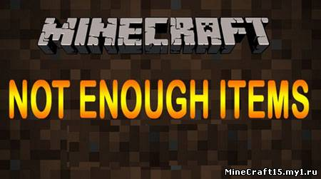 Not Enough Items Mod для Minecraft [1.5.1]