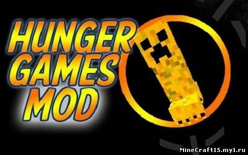 The Hunger Games Mod для Minecraft [1.5.2]