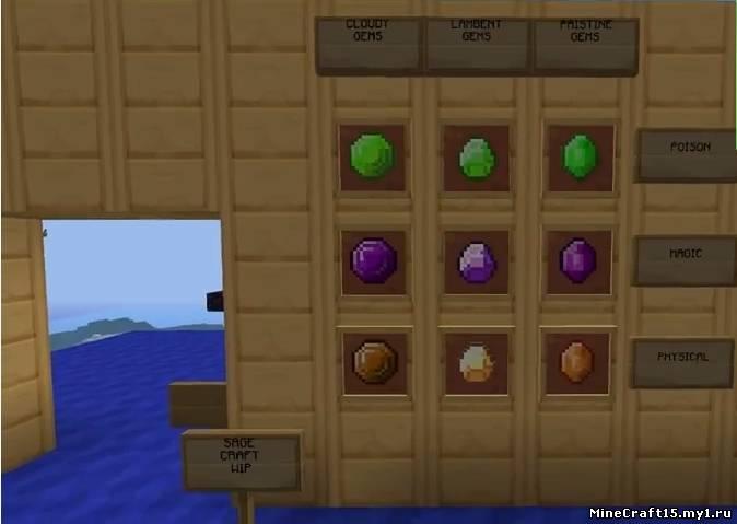Kingdoms of Amalur Mod для Minecraft [1.5.1]