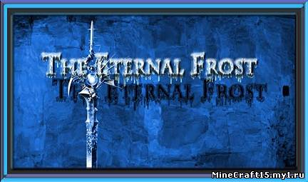 The Eternal Frost Mod для Minecraft [1.5.2]