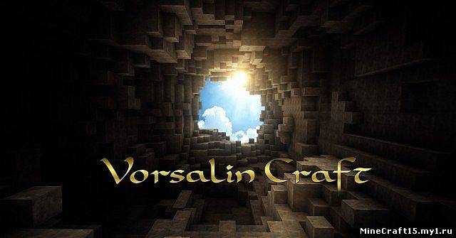 Vorsalin Craft текстур пак [64x] [1.5.2] [1.5.1]