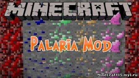 Palaria Mod для Minecraft [1.5.1]