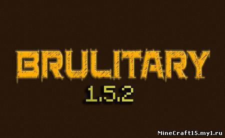 Чит потребитель Brulitary Minecraft [1.5.2]