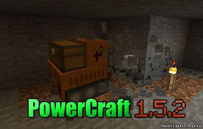 Мод Power Craft Скачать - фото 8