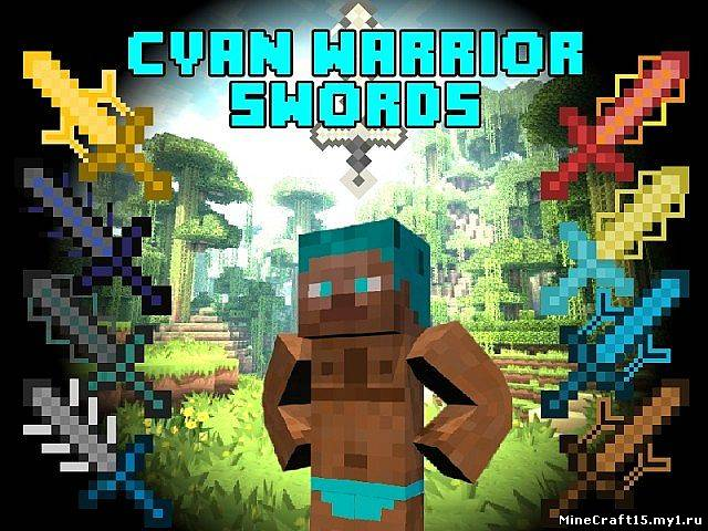 Cyan Warrior Swords Mod для Minecraft [1.6.2]