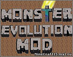 Monster Evolution Mod для Minecraft [1.6.2]