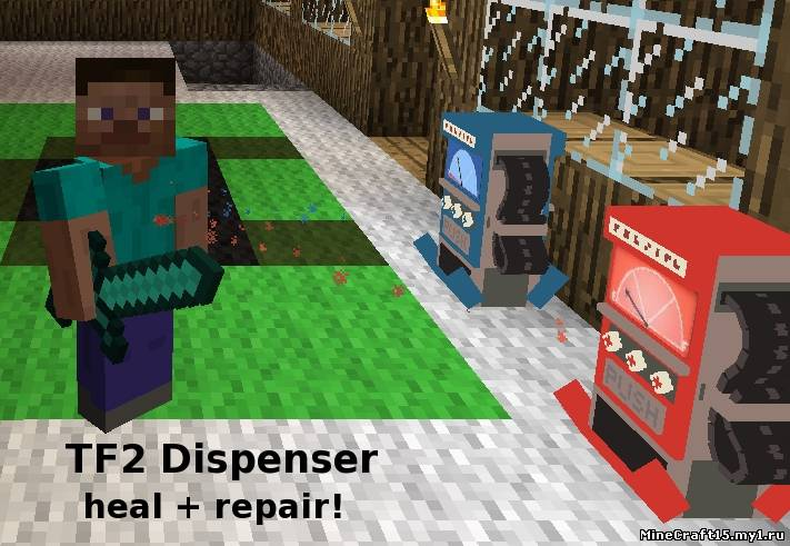 Team Fortress 2 Dispenser мод Minecraft [1.6.2]