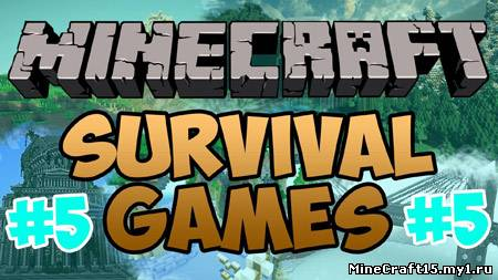 Survival Games 5 [Карта]